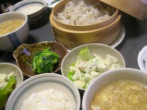 Makan tengahari bersama