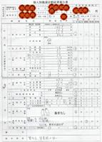ファイル 880-1.jpg
